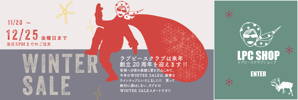 2015 winter sale!�����볫���桪