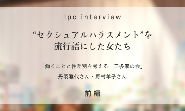 interview15 top.jpg