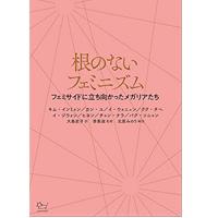 本・音楽・DVD