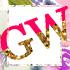 GW特集!!!未知の快感スポットを探せ!!!