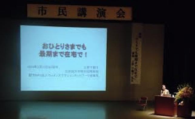 上野千鶴子講演会中止と「身の下」相談再考