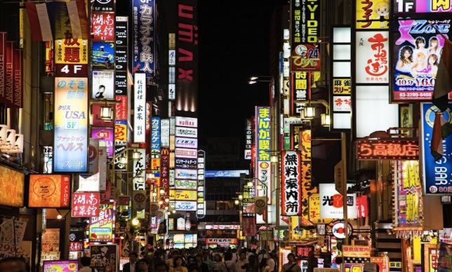 新宿歌舞伎町ベンツ綱渡り事件