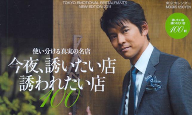 「おゆう」がもたらす、日本語の豊饒さをお茶うけに……