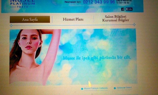 トルコ女性の脱毛常識