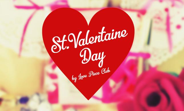バレンタインはコレできまり!特集始まってます♡ と、スタッフオススメバレンタイン映画特集!