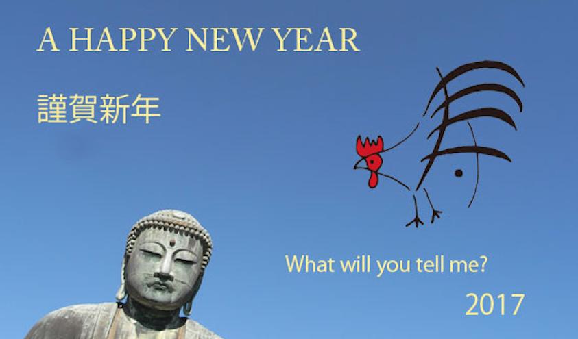 新年の青空