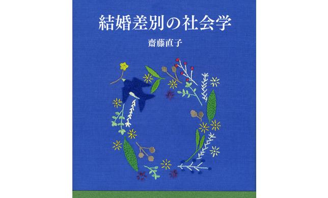 人生の新しいスタートの時に、この本を送りたいと思う