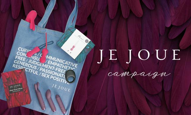 JE JOUEキャンペーン開催中です!オシャレなデニムトートをプレゼント♡