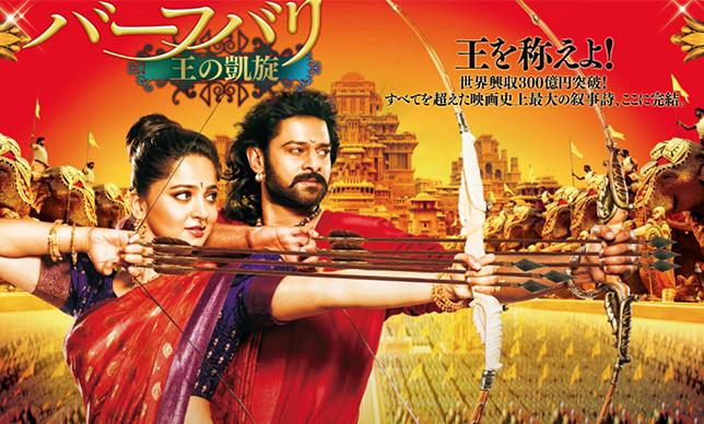 3人の女戦士に注目!インド映画『バーフバリ 王の凱旋』に見えるフェミニズム・ウェーブ