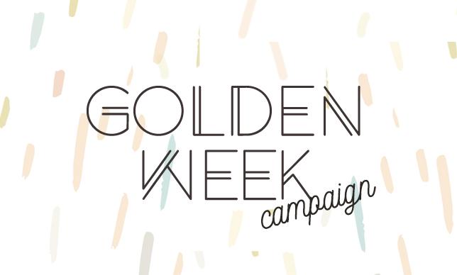 GWキャンペーン始まってます!!