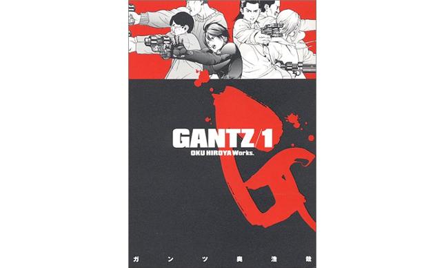 フラリーマンを「GANTZ」で解説する 第1回(全3回)
