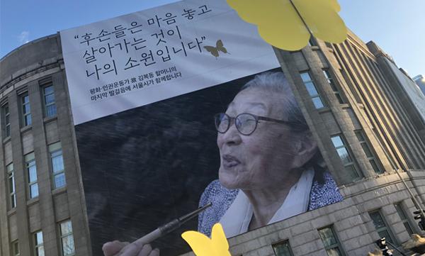 タクシーの運転手と韓流ドラマを語り合う。好きなものを好きという自由