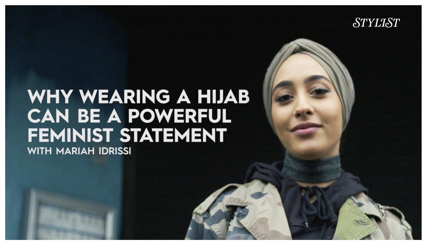 ヒジャブのフェミニスト