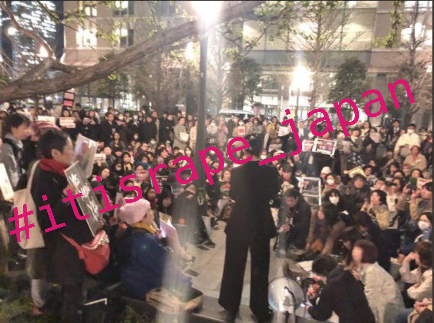 ミソジニー判決に怒りの声。フラワーデモから始まる#WithYou #MeToo