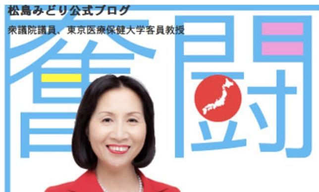 たかが「浮気」、たかが「うちわ」……矢口真里さん謝罪会見と「うちわ辞任」から見えてくるもの。てゆうかホントに追求するべき問題って?
