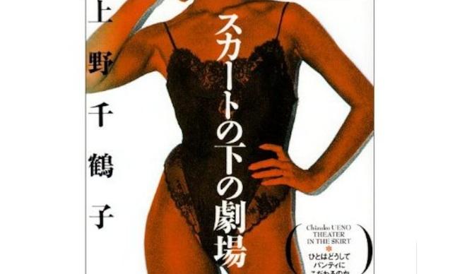 日本一ケンカの強い女にケンカ売っちゃった山梨市長。ケンカの行く末、見守りましょ。