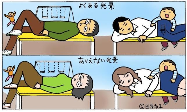 レジャー施設で寝るパパたち