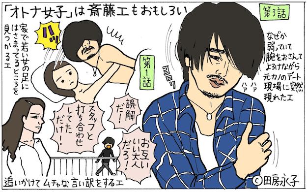 女がつくったアメリカの女のドラマ 男がつくった日本の女のドラマ