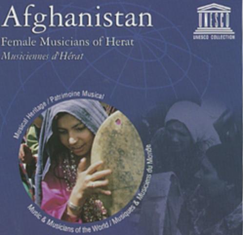 No Women No Music Vol.9 アフガニスタンの女性音楽家達