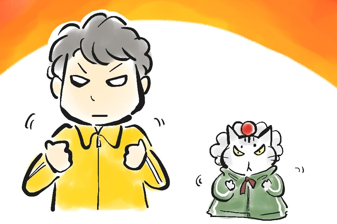 만화가 오오시마 후미코의 칼럼  주인 따위는 없어요!(11)아, 나도 있어요…! (あ、私もありました…!)