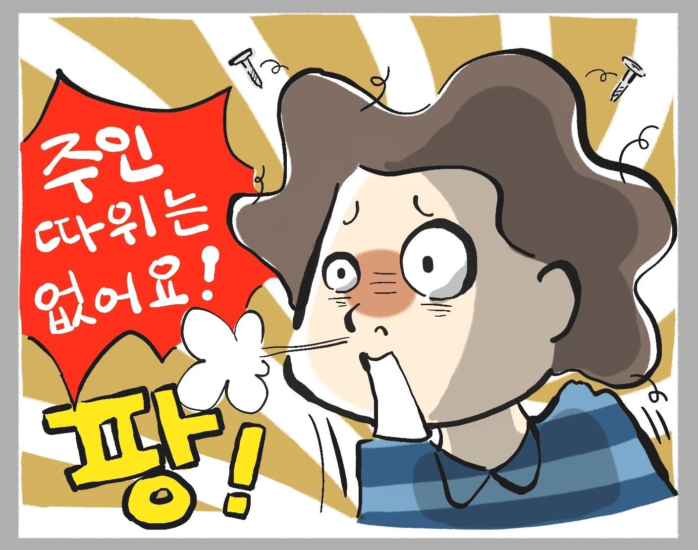 만화가 오오시마 후미코의 칼럼   주인 따위는 없어요!