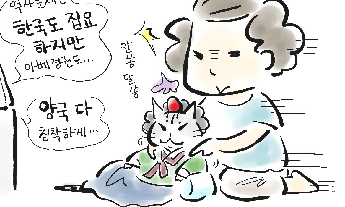 만화가 오오시마 후미코의 칼럼  주인 따위는 없어요!(6) 내 소중한 축