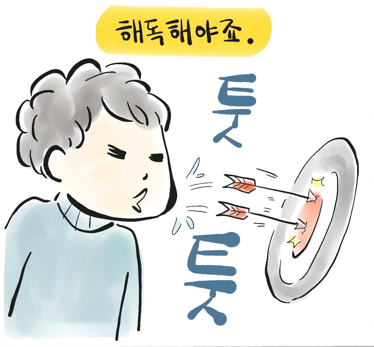 """만화가 오오시마 후미코의 칼럼  주인 따위는 없어요!(12)""""여자는 감정적이다"""" ? (「女は感情的」?)"""