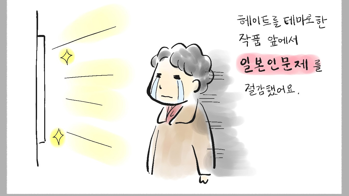 만화가 오오시마 후미코의 칼럼 주인 따위는 없어요!(15)일본에 있는 조선학교 (日本にある朝鮮学校)