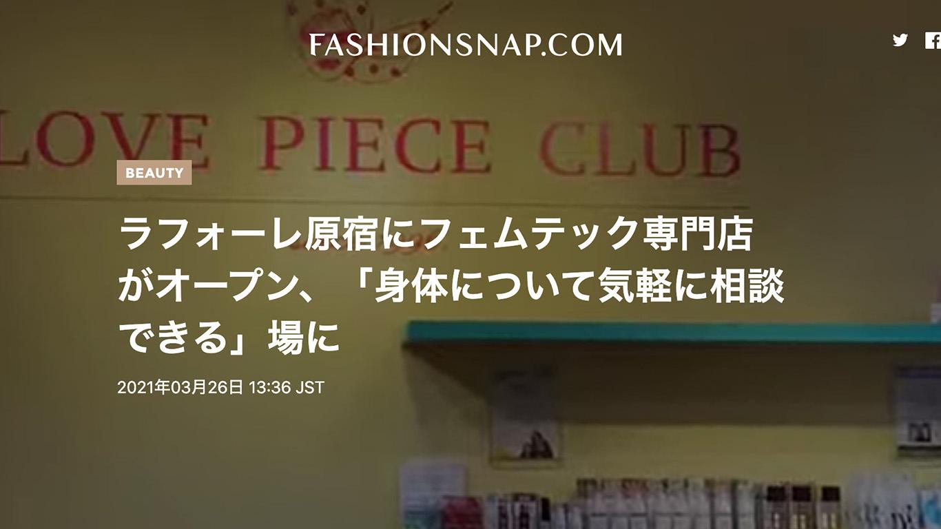 「FASHIONSPNAP.COM」にラブピースクラブ ラフォーレ原宿店が紹介されました。
