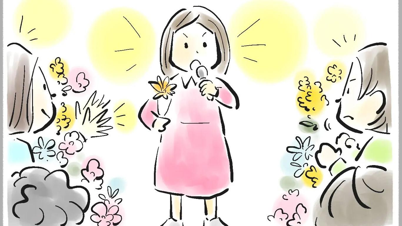 만화가 오오시마 후미코의 칼럼 주인 따위는 없어요!(25)도덕 업데이트 道徳アップデート