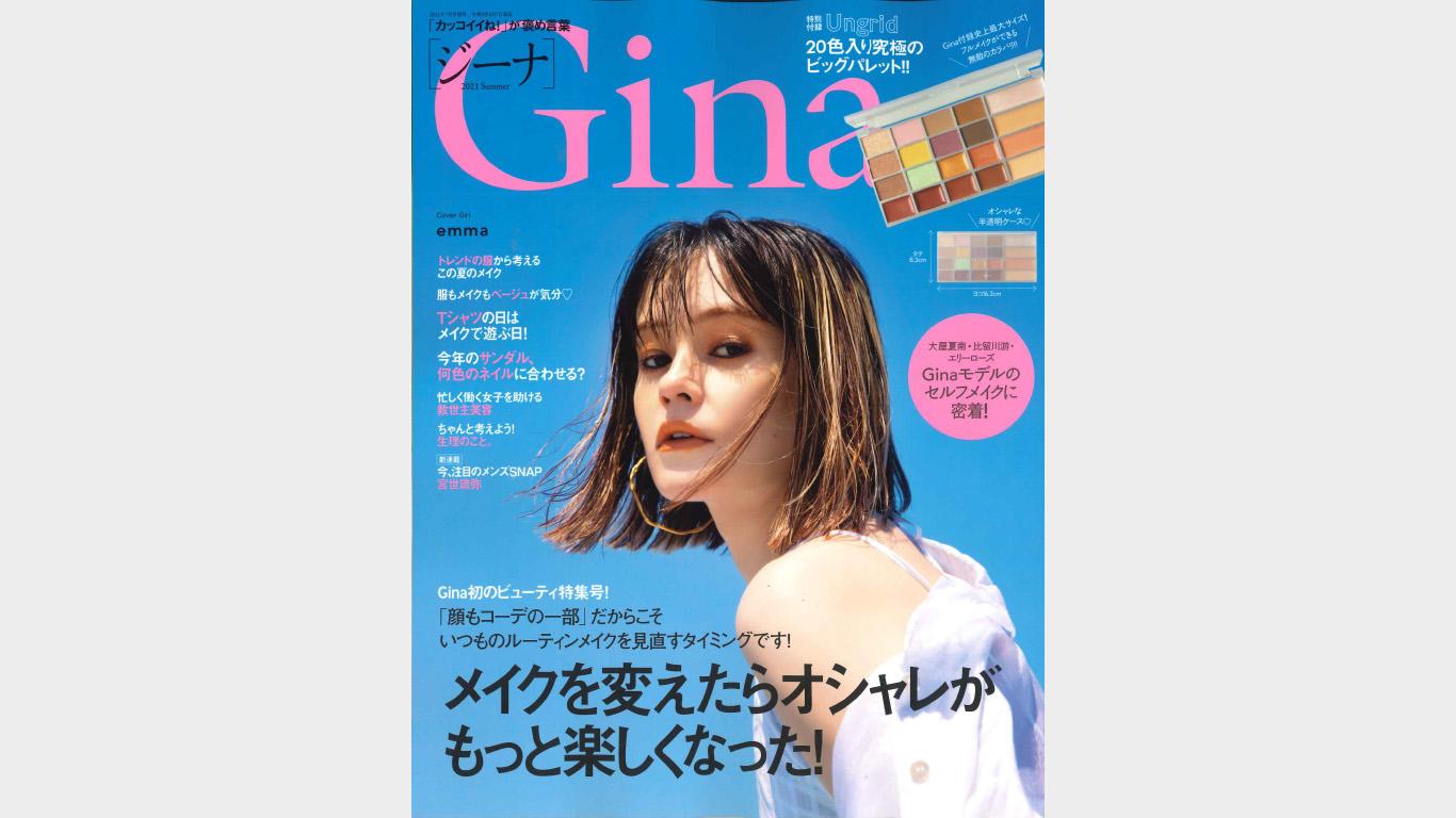 「Gina7月号」にフルムーンガール が掲載されました!