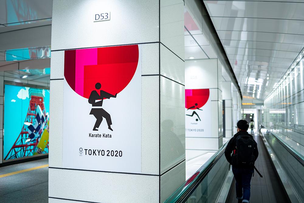 スクールフェミ 日本の恥を知らしめたオリンピック