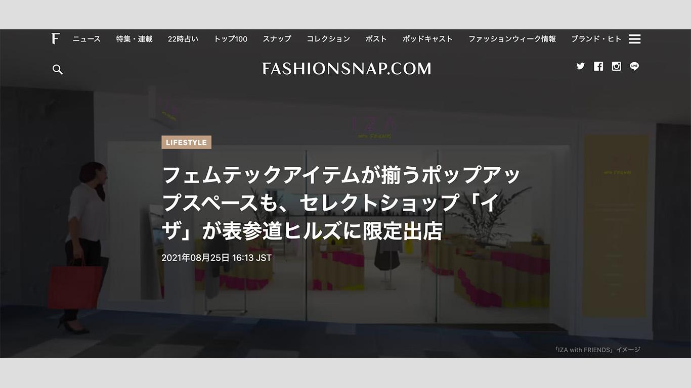 「fashionsnap.com」にラブピ出店のポップアップが掲載されました!