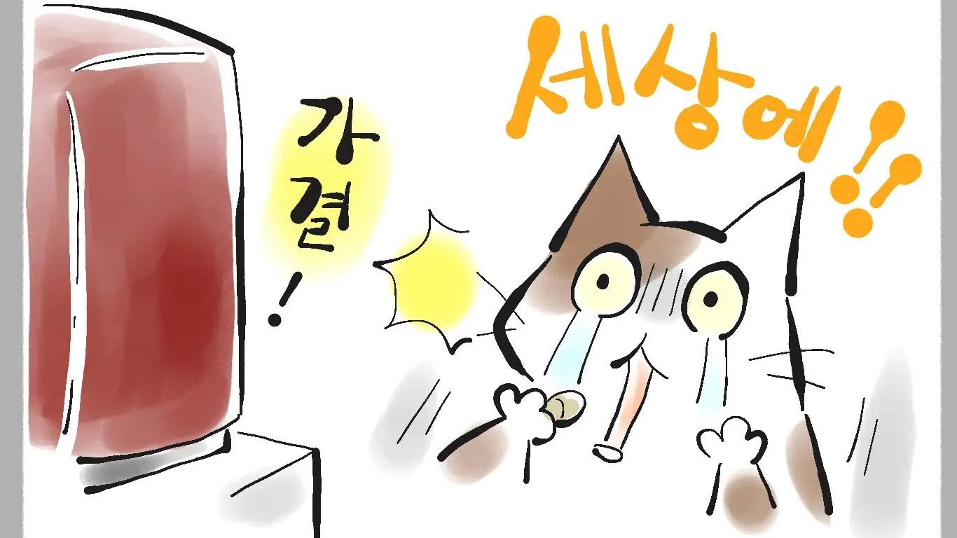 만화가 오오시마 후미코의 칼럼 주인 따위는 없어요!(36)남자가 너무 많다 男が多すぎる